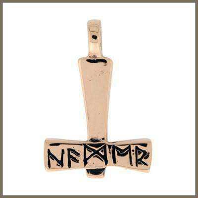 Bronze-Thors-Hammer